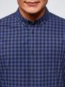 Рубашка хлопковая в клетку oodji #SECTION_NAME# (синий), 3L310168M/48837N/7975C - вид 4