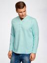 Рубашка льняная без воротника oodji #SECTION_NAME# (бирюзовый), 3B320002M/21155N/7301N - вид 2