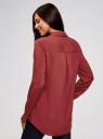 Блузка с нагрудными карманами и регулировкой длины рукава oodji #SECTION_NAME# (красный), 11400355-8B/48458/4900N - вид 3