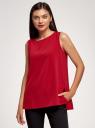 Топ прямого силуэта с круглым вырезом oodji для женщины (красный), 14911014/48728/4502N