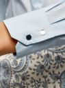 Рубашка хлопковая с металлическими кнопками oodji для женщины (синий), 21406034-1/42083/7000N