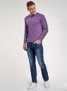 Свитшот хлопковый с круглым вырезом oodji для мужчины (фиолетовый), 5B123009M/48823N/8300N