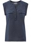 Блузка вискозная с нагрудными карманами oodji #SECTION_NAME# (синий), 21412132-5B/24681/7912S