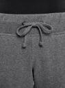 Брюки трикотажные (комплект из 2 пар) oodji #SECTION_NAME# (серый), 16700030-5T2/46173/2500M - вид 4