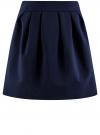 Юбка расклешенная с мягкими складками oodji #SECTION_NAME# (синий), 11600388-1/33574/7900N
