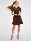 Платье жаккардовое с коротким рукавом oodji #SECTION_NAME# (коричневый), 11902161/45826/3900N - вид 2