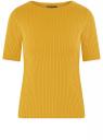 Джемпер в рубчик с круглым вырезом oodji для женщины (желтый), 14701075/46412/5202N