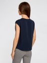 Топ из плотной ткани с вырезом-капелькой oodji для женщины (синий), 21411105/42720/7900N