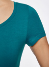 Комплект приталенных футболок (2 штуки) oodji #SECTION_NAME# (зеленый), 14701005T2/46147/6C00N - вид 5