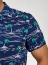 Рубашка принтованная с коротким рукавом oodji #SECTION_NAME# (синий), 3L400004M/48205N/7973G - вид 5