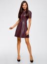 Платье из искусственной кожи с короткими рукавами с молнией на груди oodji для женщины (красный), 18L02002/45902/4900N