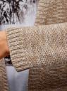 Кардиган удлиненный с карманами oodji для женщины (бежевый), 63205246/31347/3512M