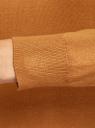 Свитер вязаный базовый oodji для женщины (желтый), 74412005-5B/45647/5700N