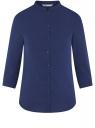 Блузка базовая хлопковая oodji для женщины (синий), 21412112-2B/45608/7900N