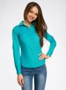 Рубашка базовая с нагрудными карманами oodji #SECTION_NAME# (бирюзовый), 11403222B/42468/7300N - вид 2
