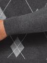 Джемпер жаккардовый с геометрическим узором oodji #SECTION_NAME# (серый), 4L112205M/48960N/2333J - вид 5