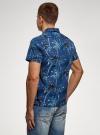 Рубашка принтованная с коротким рукавом oodji #SECTION_NAME# (синий), 3L410132M/19370N/7570G - вид 3