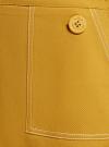 Юбка-трапеция с накладными карманами oodji #SECTION_NAME# (желтый), 11603029/49877/5700N - вид 5