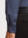Рубашка хлопковая в мелкую графику oodji #SECTION_NAME# (синий), 3L110376M/19370N/7975G - вид 5