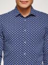 Рубашка принтованная приталенного силуэта oodji #SECTION_NAME# (синий), 3L310141M/46212N/7910E - вид 4