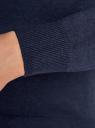Пуловер с хлопковой вставкой на груди oodji #SECTION_NAME# (синий), 4B212006M/39245N/7910B - вид 5