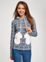 Худи с фигурными карманами oodji для женщины (синий), 16902014-1/27310/7912J