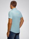 Рубашка с нагрудными карманами и надписью на спине oodji #SECTION_NAME# (бирюзовый), 3L410103M/46563N/7300N - вид 3