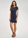 Платье приталенное с металлическим декором на плечах oodji #SECTION_NAME# (синий), 14001177/18610/7900N - вид 6