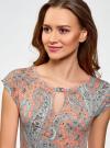 Платье трикотажное с ремнем oodji #SECTION_NAME# (разноцветный), 24008033-2/16300/4312E - вид 4