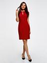 Платье-футляр с декоративным вырезом oodji для женщины (красный), 21912002/42250/4500N