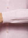 Кардиган вязаный с круглым вырезом oodji для женщины (розовый), 63212568B/46192/4000M