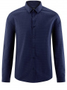 Рубашка приталенная в горошек oodji #SECTION_NAME# (синий), 3B110016M/19370N/7919D
