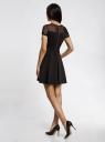 Платье трикотажное комбинированное oodji для женщины (черный), 14001159/42575/2900N