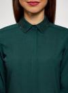 Блузка с декором на воротнике oodji #SECTION_NAME# (зеленый), 11403172-3/31427/6900N - вид 4