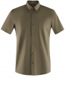 Рубашка базовая с коротким рукавом oodji #SECTION_NAME# (зеленый), 3B240000M/34146N/6600N
