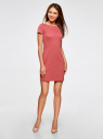 Платье трикотажное с вырезом-лодочкой oodji #SECTION_NAME# (розовый), 14001117-2B/16564/4A00N - вид 6