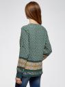 Блузка прямого силуэта с V-образным вырезом oodji #SECTION_NAME# (зеленый), 21400394-3/24681/6957E - вид 3