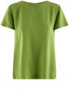Блузка вискозная свободного силуэта oodji #SECTION_NAME# (зеленый), 21411119-1/26346/6B00N