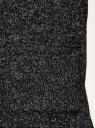 Кардиган без застежки с шалевым воротником oodji для мужчины (серый), 5L800041M/50526N/2512O