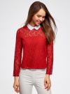 Блузка из кружева с декором на воротнике oodji #SECTION_NAME# (красный), 21411092-1/45967/4500N - вид 2