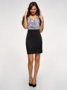 Платье трикотажное комбинированное oodji для женщины (черный), 14005124-1/42376/2910F