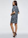 Платье прямого силуэта с коротким рукавом oodji #SECTION_NAME# (синий), 24001110-10B/48481/7430F - вид 3