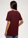 Футболка свободного силуэта с принтом oodji для женщины (красный), 14701112-1/44135N/4919P
