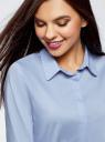 Рубашка свободного силуэта с асимметричным низом oodji #SECTION_NAME# (синий), 13K11002-1B/42785/7000N - вид 4