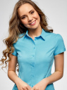 Рубашка базовая с коротким рукавом oodji #SECTION_NAME# (бирюзовый), 11401238-1/45151/7300N - вид 4