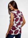 Блузка принтованная из вискозы с двумя карманами oodji #SECTION_NAME# (розовый), 21412132/24681/4C10F - вид 3