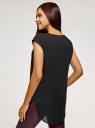 Блузка комбинированная без рукавов oodji #SECTION_NAME# (черный), 11411199/36215/2900N - вид 3
