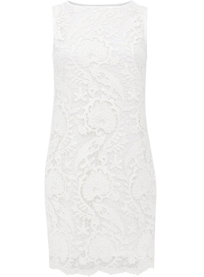 Трикотажное платье oodji для женщины (слоновая кость), 24005127/42827/3000L