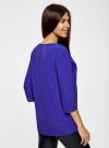 Блузка прямого силуэта с украшением oodji #SECTION_NAME# (синий), 21404021/43281/7500N - вид 3