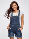 Комбинезон с шортами джинсовый oodji для женщины (синий), 13109060/45379/7900W